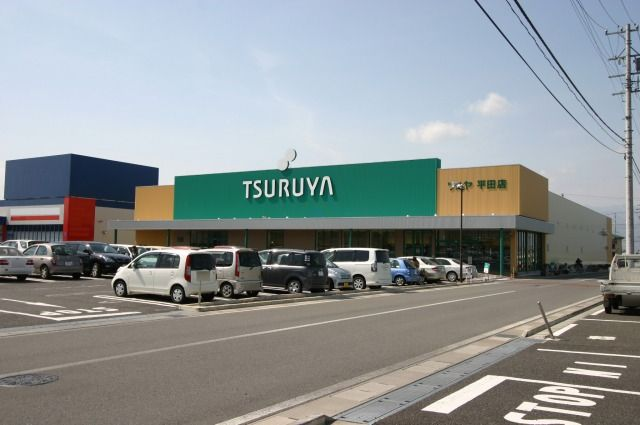 ツルヤ 平田店
