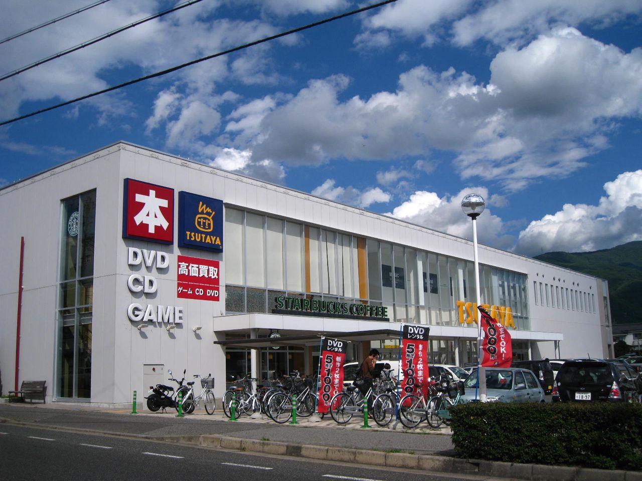 TSUTAYA(東松本店)