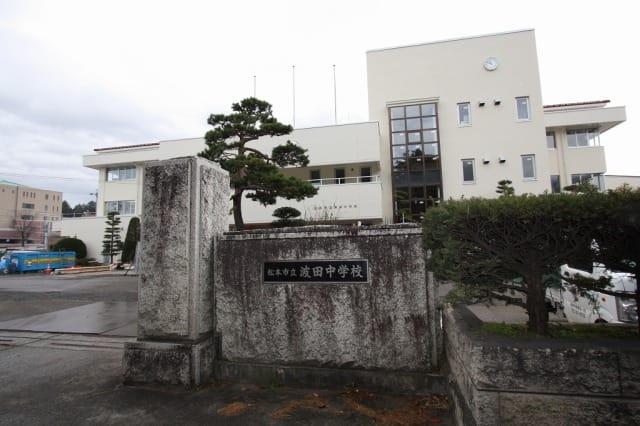 波田中学校