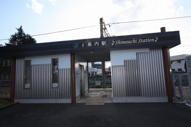 JR島内駅