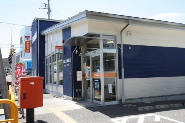 松本渚郵便局