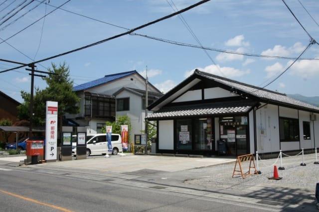 出川郵便局