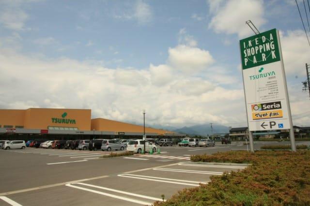 池田ショッピングパーク