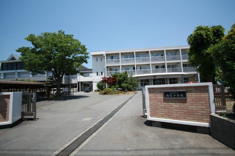 裾花中学校