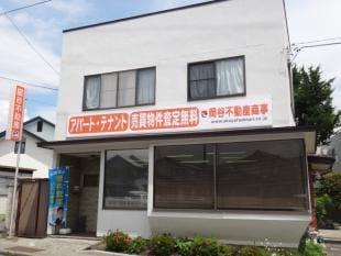 岡谷不動産商事(有)
