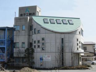 金子工務店(株)