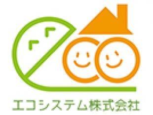エコシステム(株)
