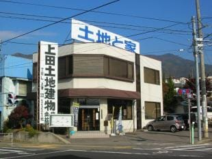 上田土地建物(株)