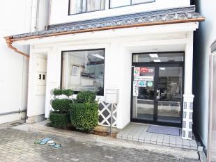 宝屋土地建物(株)