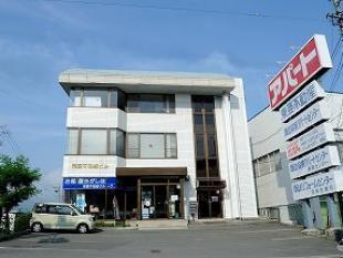 (株)東亜不動産
