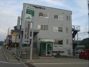 ジェイエイサービス諏訪(株)本店