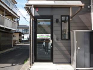 松喜商事(株)