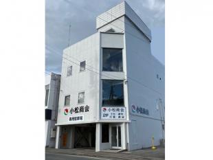 (株)小松商会 御園事務所