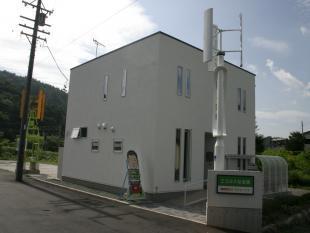 小野工業(株)