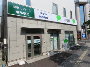 東邦商事(株) 松本店
