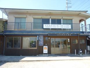 (株)矢口工務店