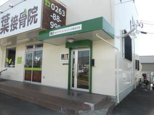 MJTアセットマネジメント(株)