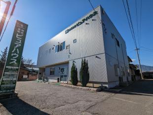 (株)ピュアハウス 大町事務所