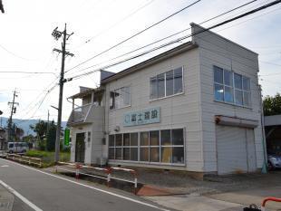 (有)富士建設
