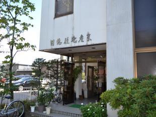 (株)日恵住宅産業