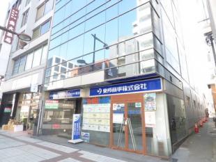 東邦商事(株)